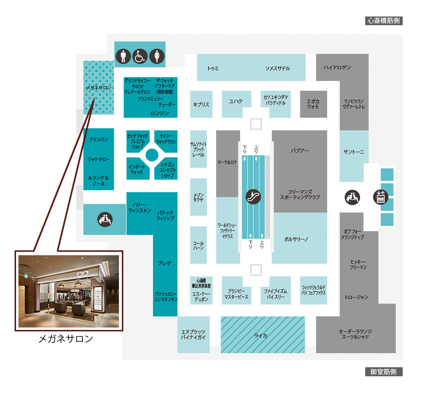 大丸心斎橋店本館6階 フロアマップ
